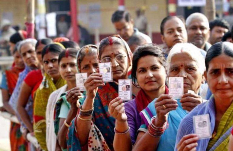 भारतय् थौं निगुगु चरणया मतदान