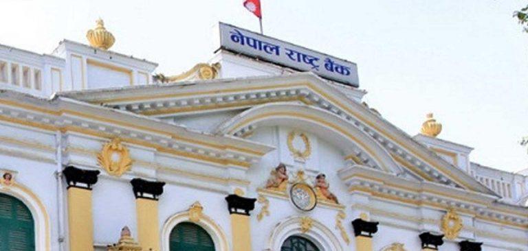 नेपाल राष्ट्रबैंकं हल मौद्रिक नीति, आर्थिक वृद्धिया लक्ष्य लिँगु कुतः